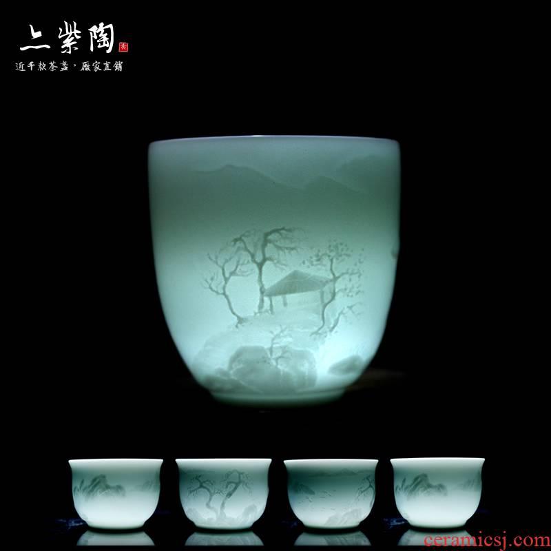 Purple clay of kung fu tea set jingdezhen ceramic cups manual shadow celadon bowl green white porcelain tea sample tea cup