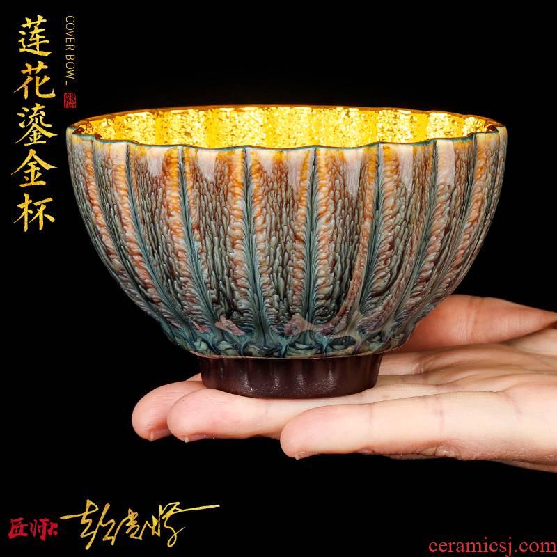 The Master artisan fairy Peng Guihui up gold Master cup ceramic sample tea cup pure manual kung fu tea cups
