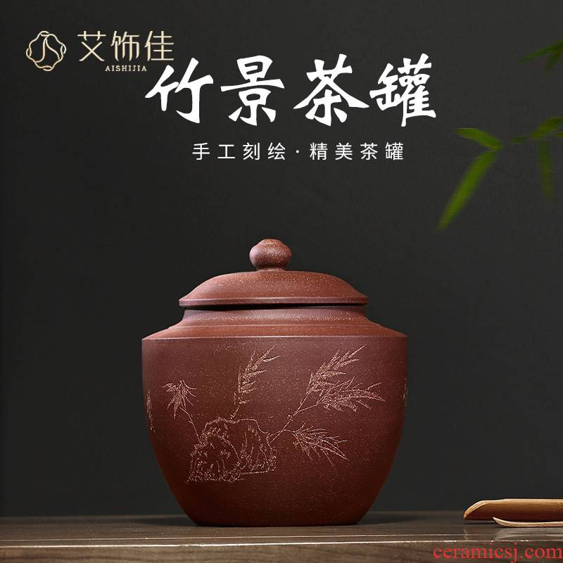 Bamboo scenery violet arenaceous caddy fixings purple purple jade gold sand ore tea cylinder household utensils accessories checking coarse pottery