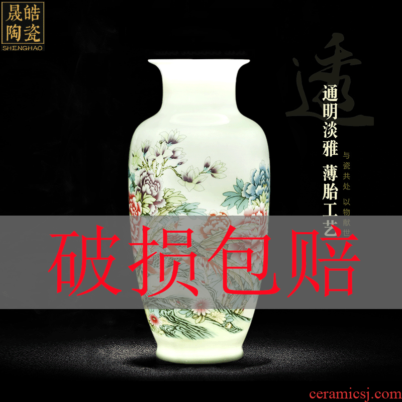Jingdezhen ceramics vase home three - piece sitting room adornment rich ancient frame TV ark, dry vase furnishing articles