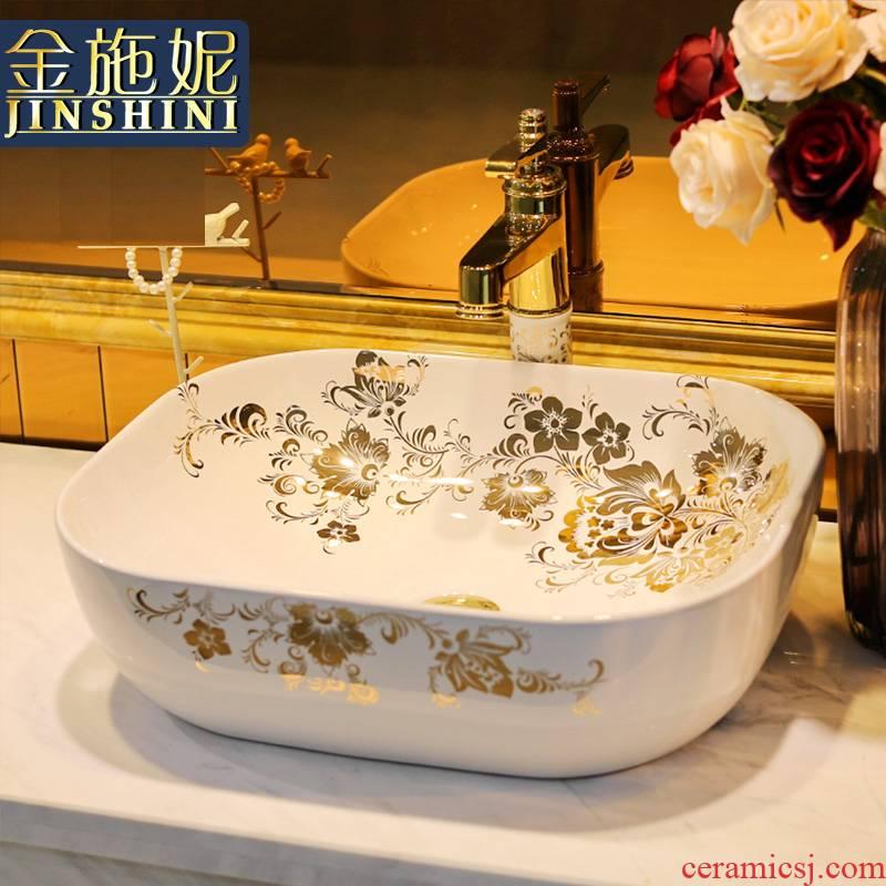Gold cellnique jingdezhen ceramic sanitary ware art stage basin sink basin splendid tiancheng, 626