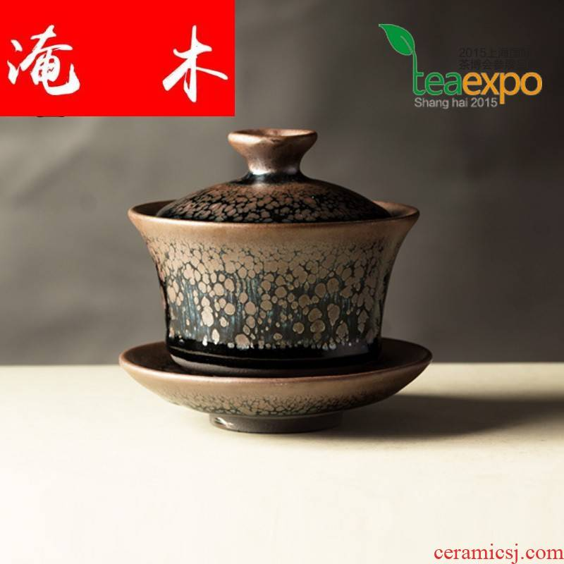 Submerged wood jianyang built one large tureen variable oil droplets three ceramic bowl kung fu tea set with parts