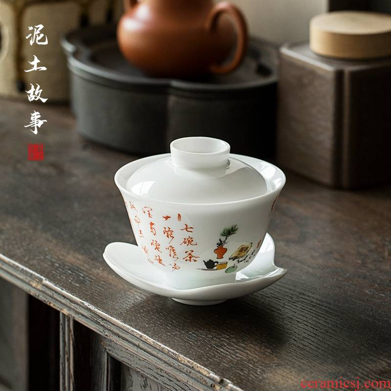Only private custom checking three tureen them a single thin body ceramic bowl cups kung fu tea set