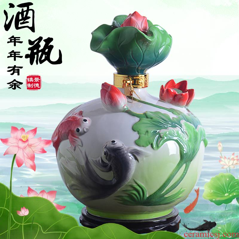 Jingdezhen ceramic 10 jins to take gift box protoplasmic wine jar art furnishing articles empty bottle seal wine pot