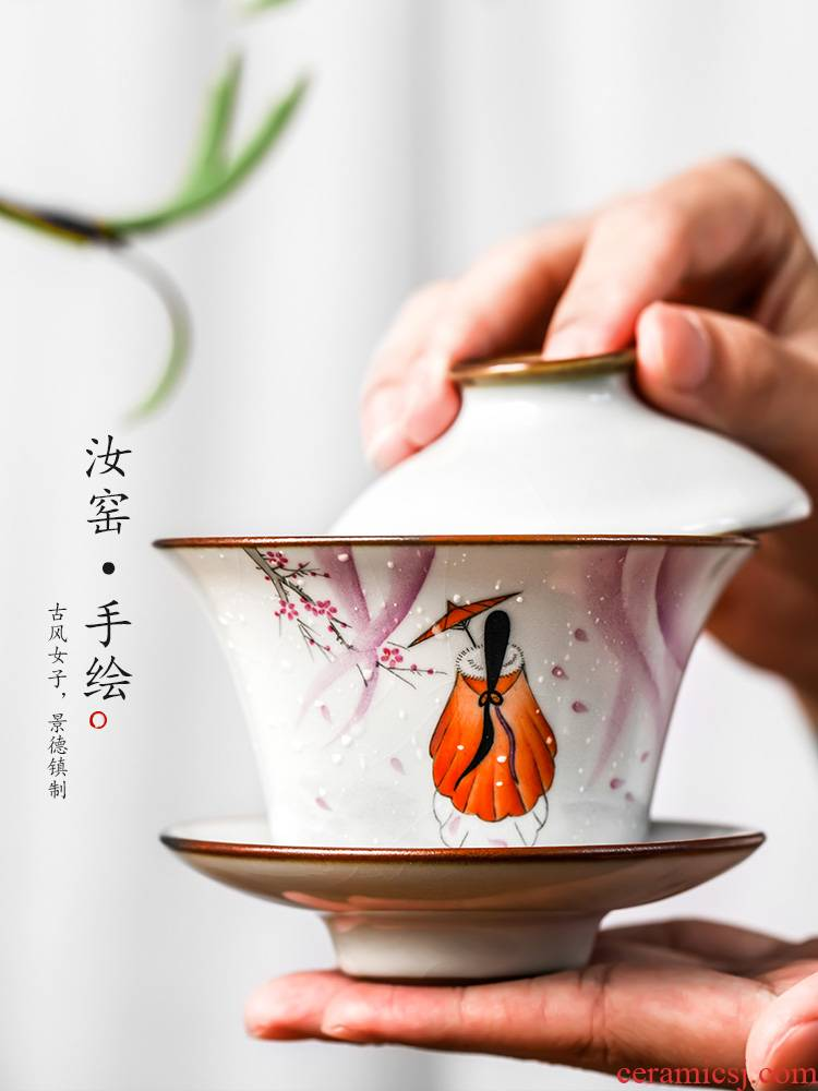 Three just tureen not hot large your up jingdezhen hand - drawn characters make tea bowl of pure manual single piece of tea set