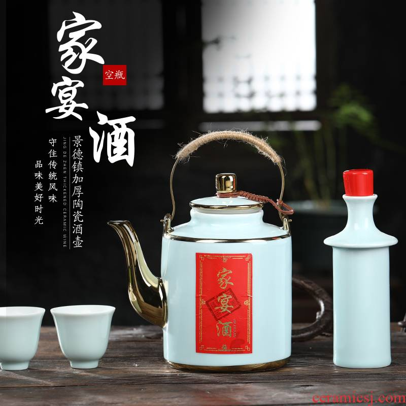 Jingdezhen ceramic wine 2 catties loading ceramic bottle home flagon gift porcelain contain wine glass bottles