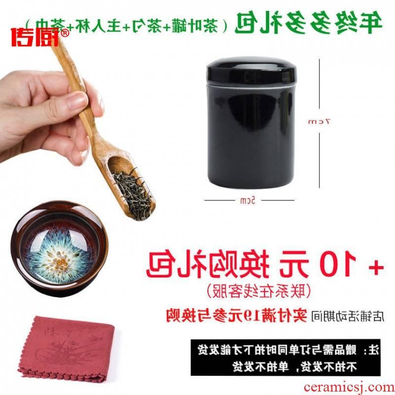 The kitchen lazy optional along an abundant distribution 】 【 tea set household ceramic teapot rotate The teapot kung fu