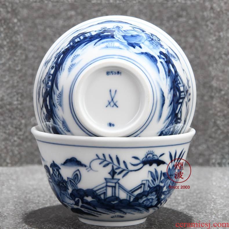 German mason mason meisen porcelain blue onion series Oriental character Chinese teacups sample tea cup