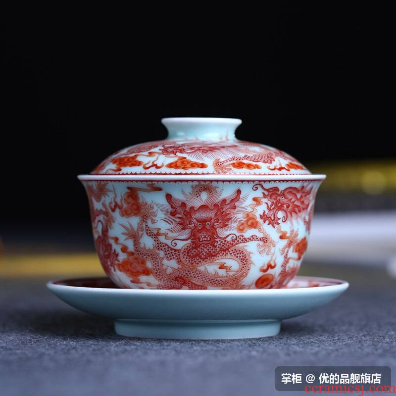 Flooded jingdezhen wood color glaze porcelain tea tureen Jin Hongxia hand - made checking ceramic famille rose only three cup of tea