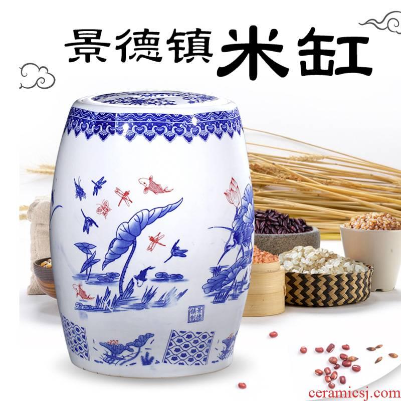 Jingdezhen ceramic barrel 20 jins ricer 30 jins of 50 kg box sealed storage tank tank cylinder pickles tea cylinder