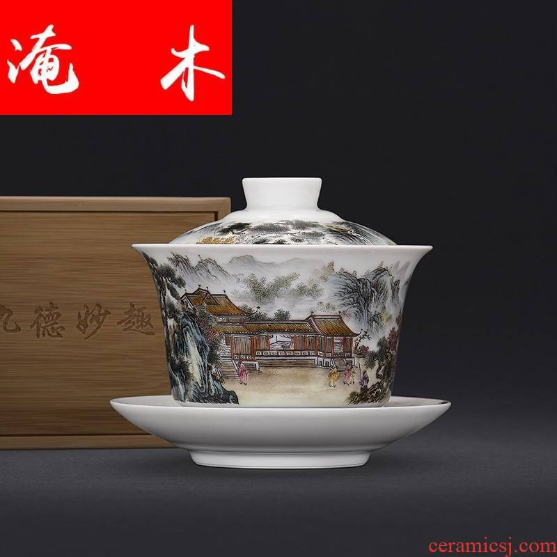 Flooded hand - made wooden archaize of jingdezhen up ceramics pastel scenery only three tureen kung fu tea set in ancient tea bowl