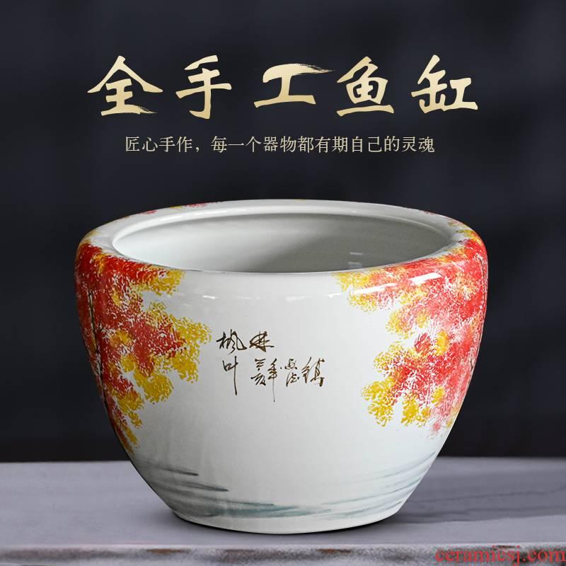 Jingdezhen porcelain jar ceramic aquarium tank 1 meter extra large home a goldfish bowl lotus pond lily bowl lotus turtle cylinder