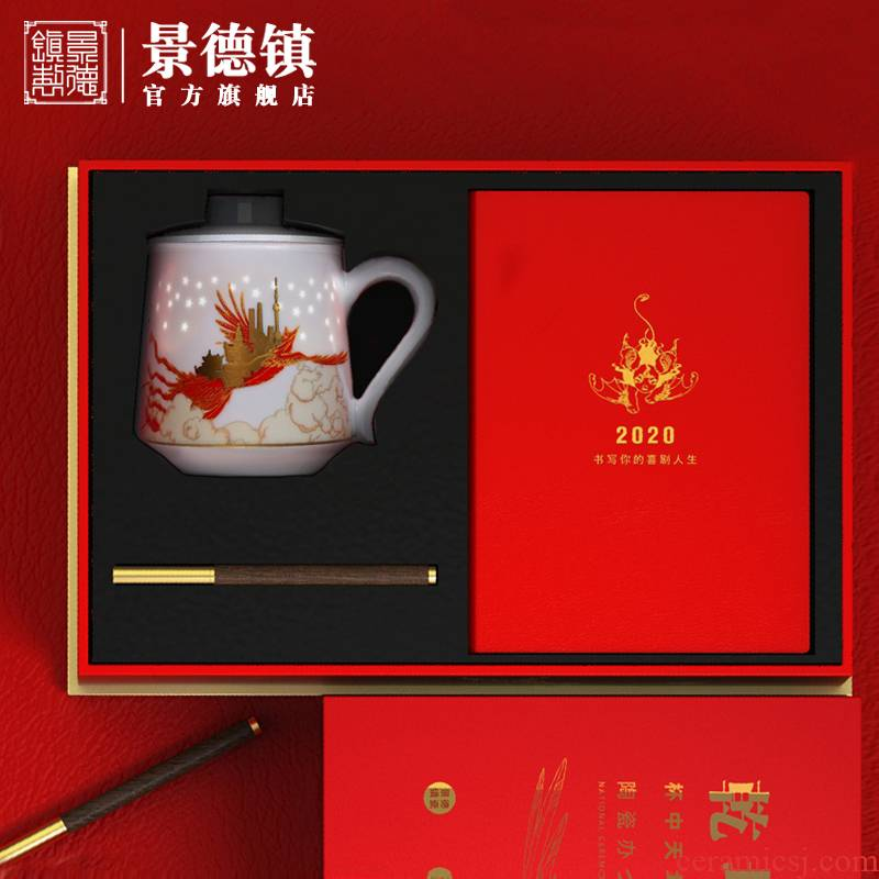 Jingdezhen flagship store ceramic large - capacity water filtering keller cup office business pen this suit