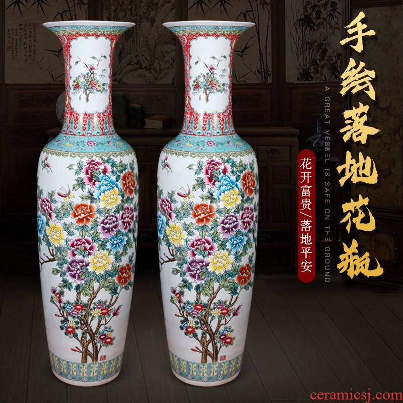 Jingdezhen ceramics I sitting room of Chinese style household act the role ofing is tasted famille rose blooming flowers large vases, high furnishing articles