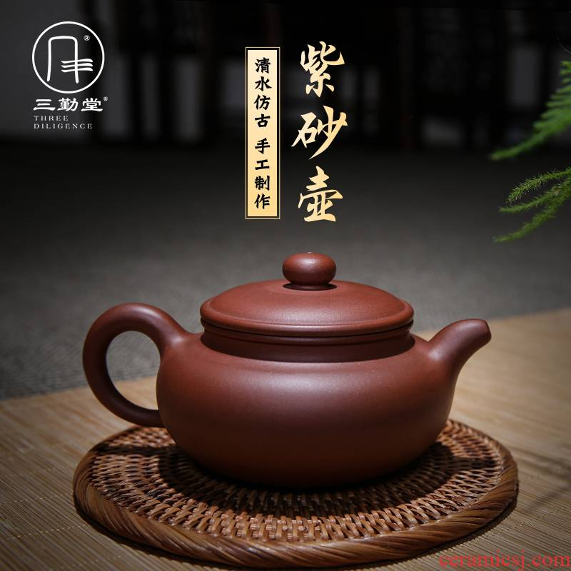 Three frequently masters are it yixing teapot kung fu tea set manually # ore S26007 the qing cement drum pot