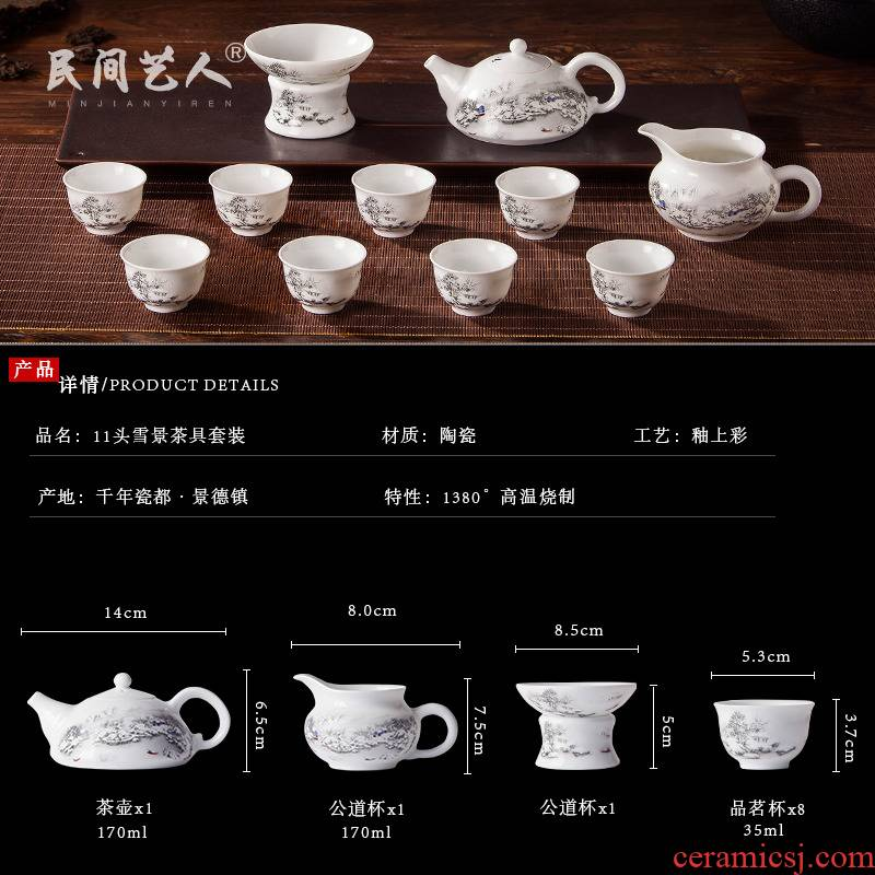 Jingdezhen ceramic tea set a complete set of snow scenery kung fu tea cup teapot fair keller gifts home