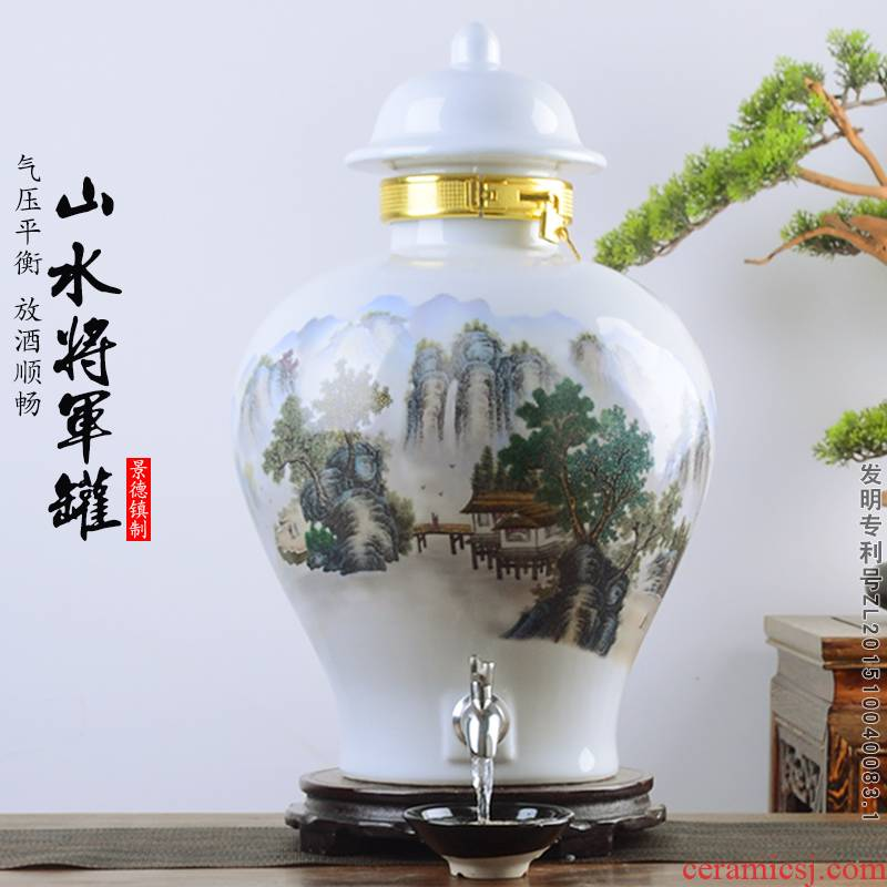 Jingdezhen ceramic wine jars home 10 jins 20 jins 30 to take general bibcock seal tank brewing cylinder blank