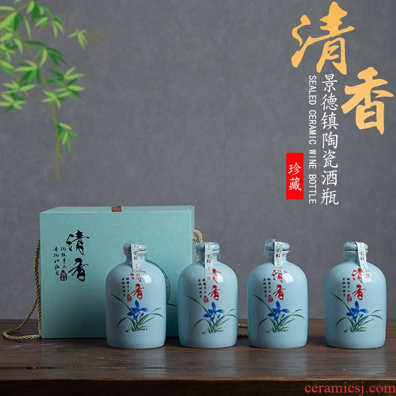 Jingdezhen ceramic jars 1 catty the an empty bottle with Chinese style originality with hip household archaize ceramic seal pot