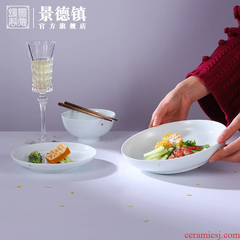 Jingdezhen 's flagship store in tableware suit to eat the bread and butter plate combined with high temperature ceramic porcelain gift gift box