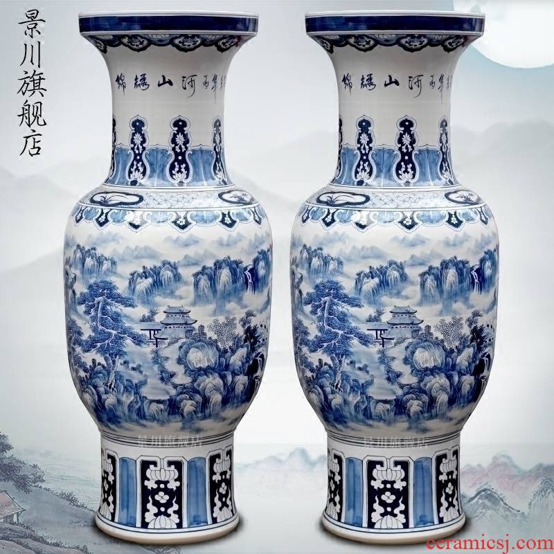 Jingdezhen porcelain ceramic hand - made kumsusan painting of large vases, sitting room of Chinese style household archaize furnishing articles
