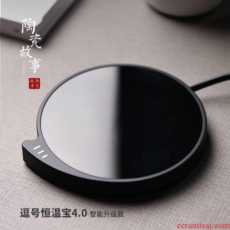 Ceramic heating glass teapot story base thermostatic cup mat wirelessly controlled temperature warm tea cup mat temperature