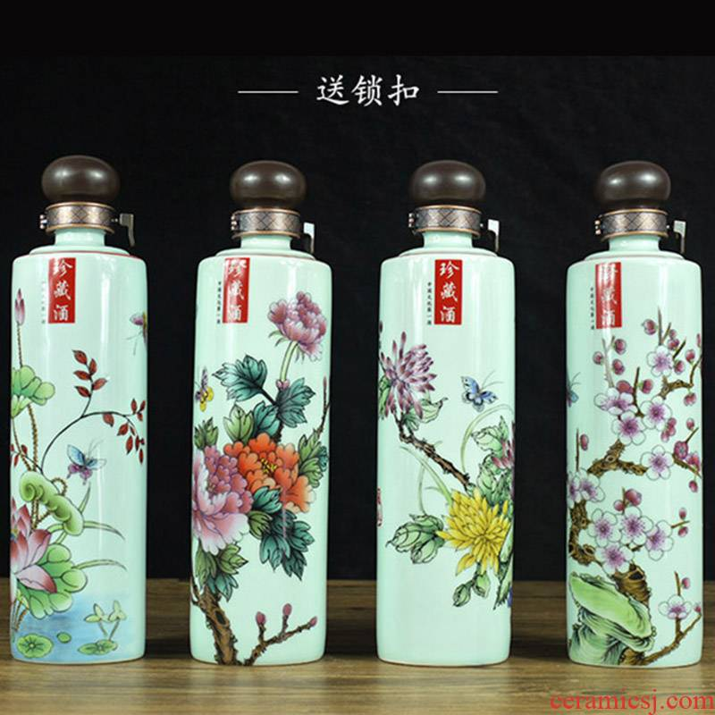 Jingdezhen ceramic 1 catty deacnter wine sealed flask straight spring, summer, autumn and winter suit the empty bottles of wine gift box