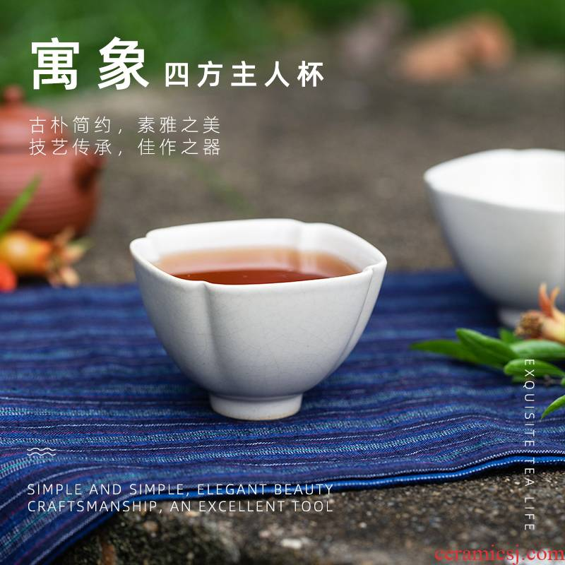 Combine the like square cup master cup jingdezhen undressed ore plant ash slicing can raise ceramic kung fu tea cups sample tea cup