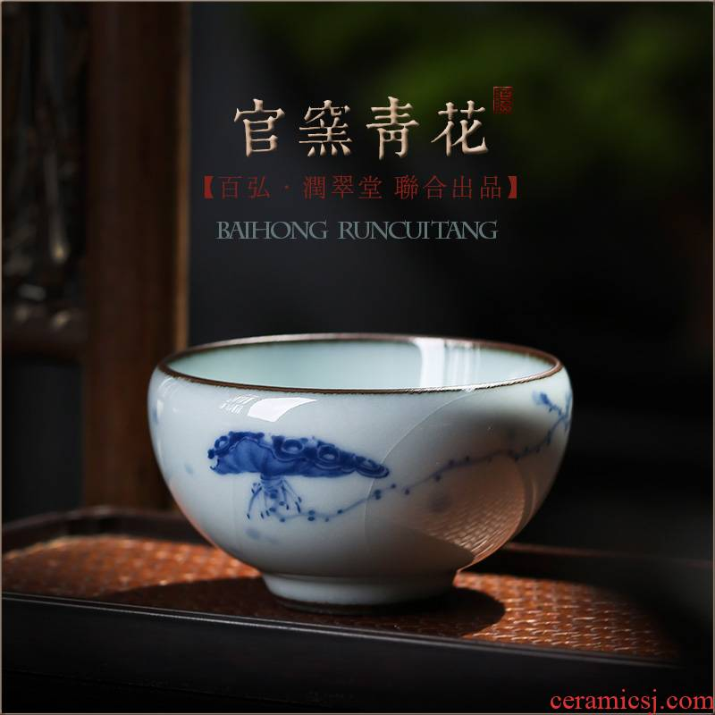 Up with glaze of jingdezhen blue and white master cup single CPU manual hand lotus tea sample tea cup to use ocean 's cup