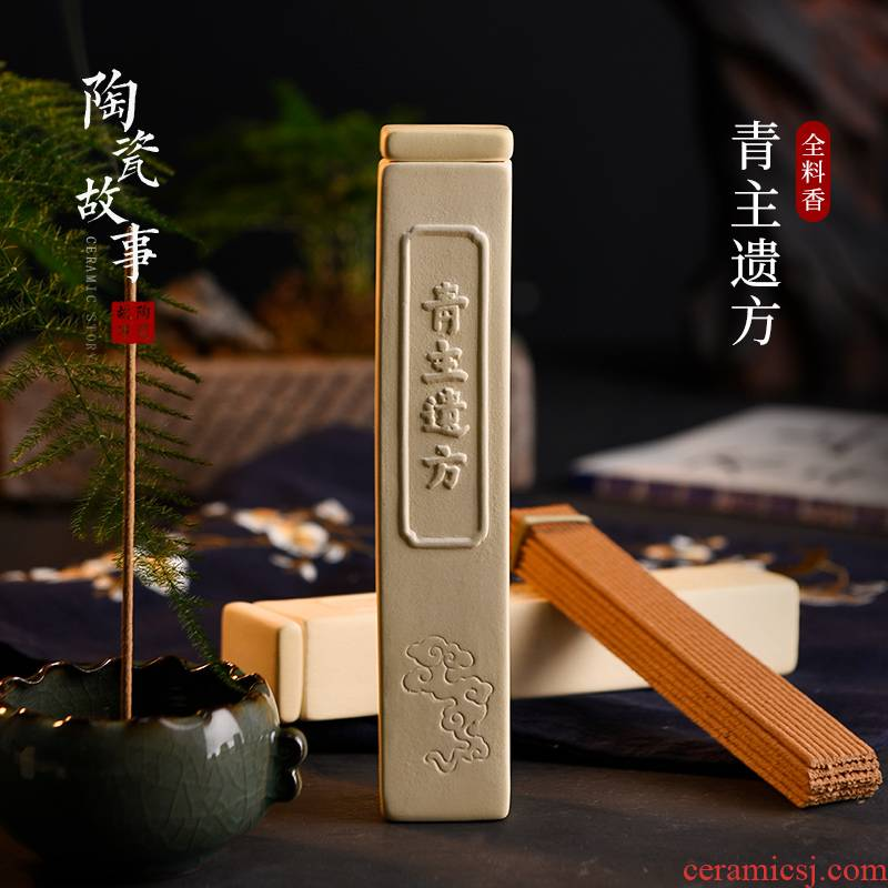 Ceramic story aloes joss stick indoor household 36 flavour and precious medicinal materials manual sandalwood incense made from all natural