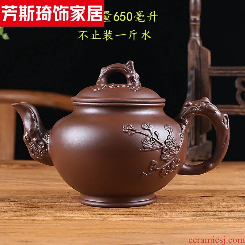 The Yixing it high - capacity large teapot manual single pot of ceramic teapot tea sets tea cups