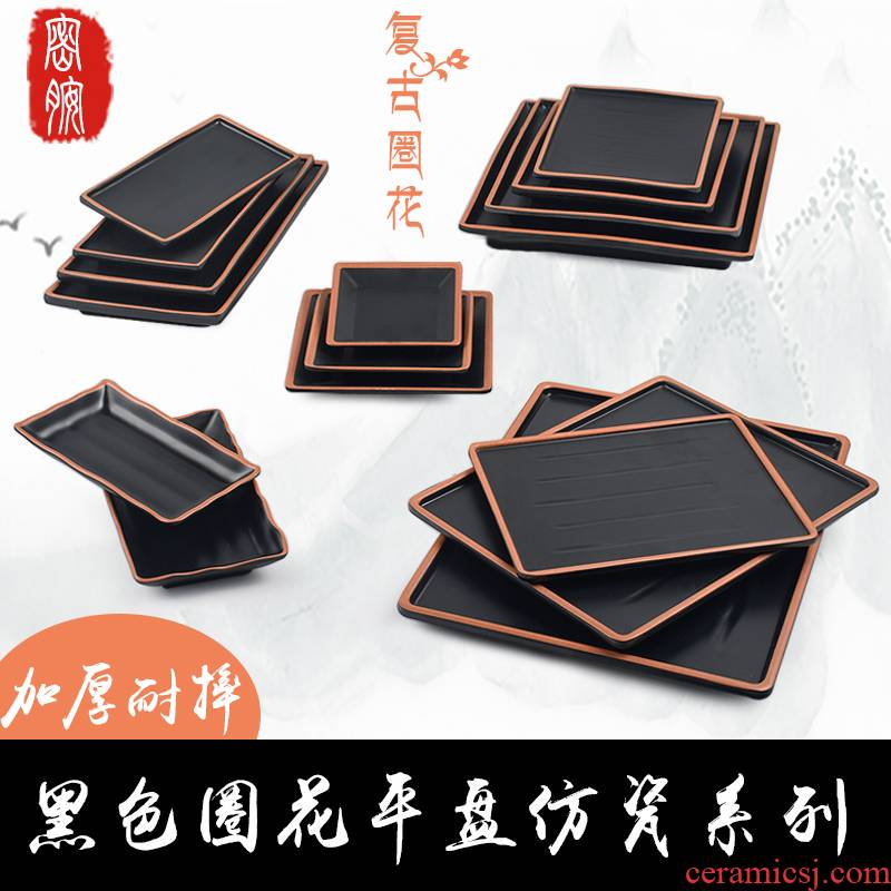 Melamine black circle flower pot rectangular plates beef barbecue plate tile - like sushi sashimi self - service snack plate