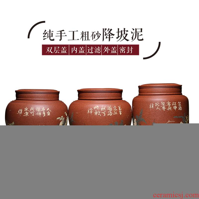 Shadow at yixing purple sand tea pot boutique large pu double cover pure manual JH seal storage POTS characteristics