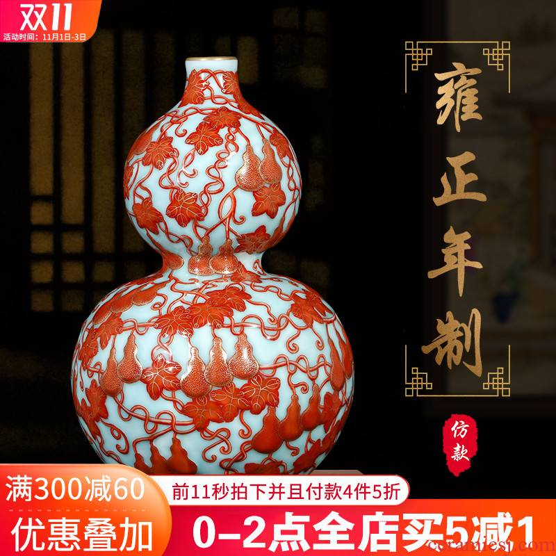 Jingdezhen ceramics craft anaglyph Wan Shouteng gourd vases furnishing articles of Chinese style living room home decoration gifts