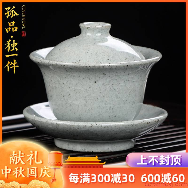 Artisan fairy orphan works hand made tureen to use ceramic cups kung fu tea set large single three restoring ancient ways to make tea bowl