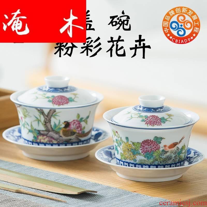 Submerged wood powder enamel capacity up tureen large jingdezhen porcelain cups three hand - made kung fu tea bowl