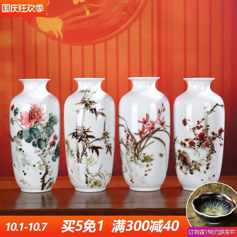 Bottle name plum by furnishing articles sitting room flower arrangement of jingdezhen ceramics decoration hand - made creative gifts