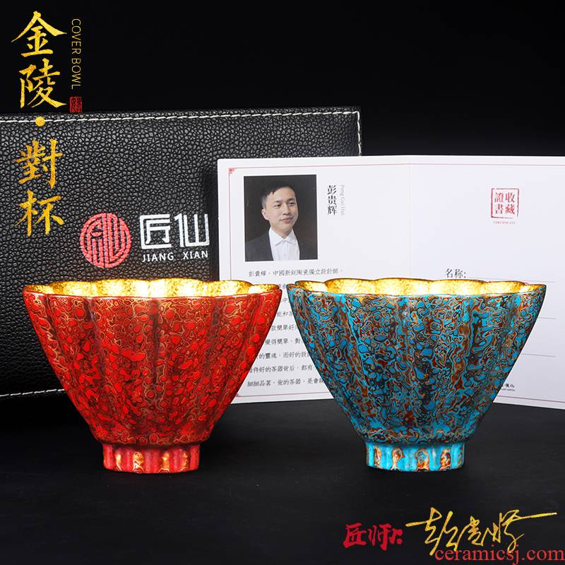 Artisan fairy Peng Guihui master Chinese lacquer gold purple sand cup tea masters cup for cup pure manual household creative
