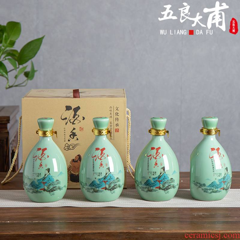 Jingdezhen ceramic wine jars 1 catty put an empty bottle creative Chinese antique white wine pot of household ceramic seal pot