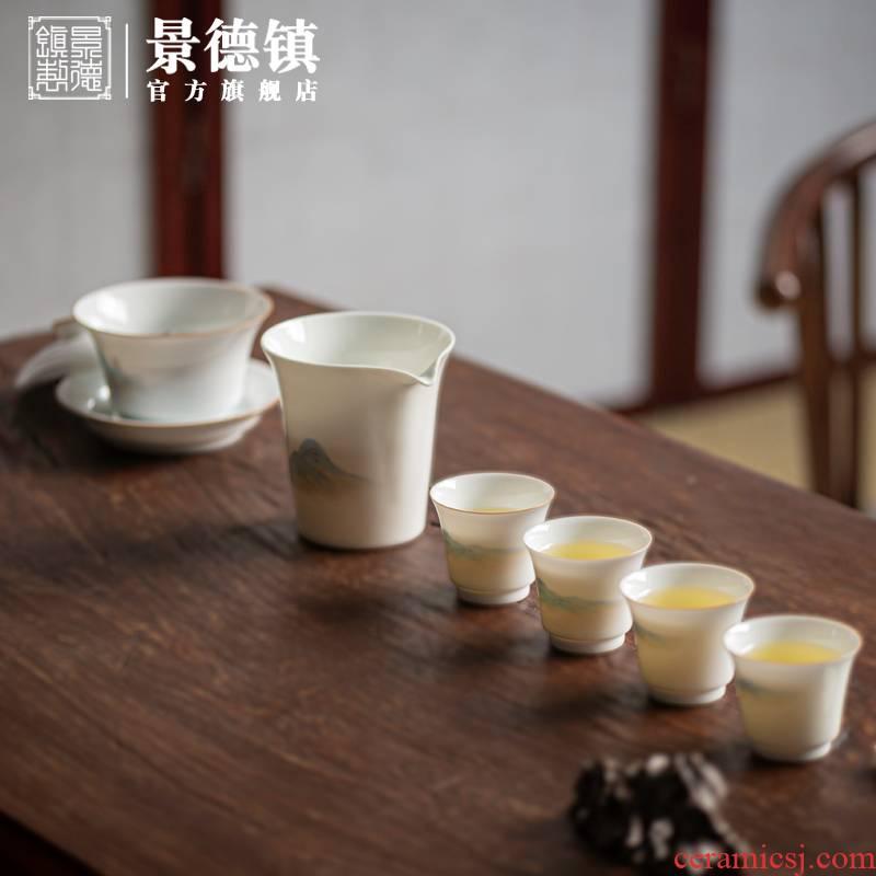 Jingdezhen huan creek tureen ceramic package box contains the tea sets of household gift business office tea tureen