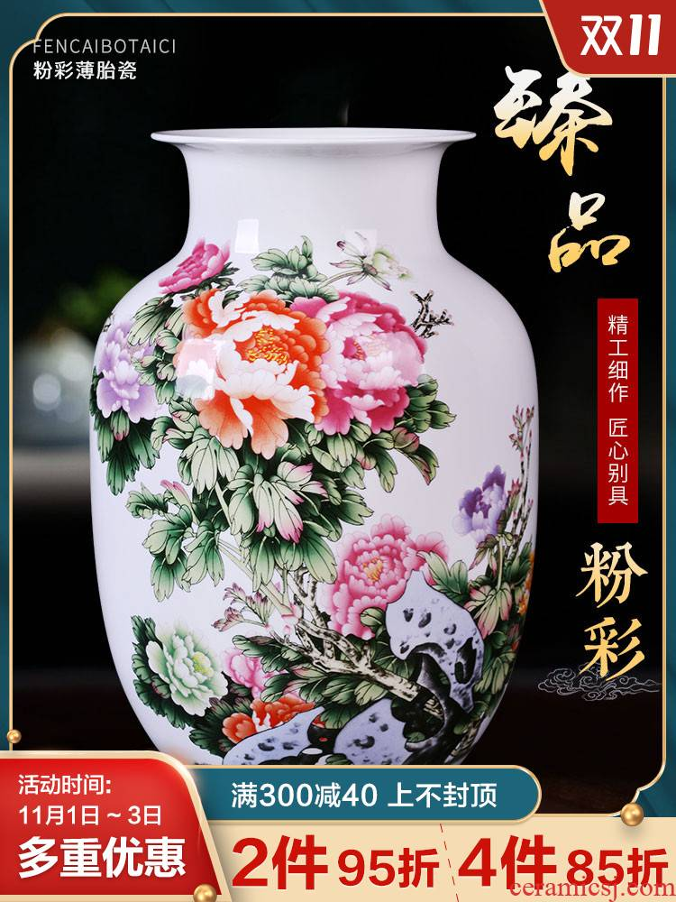 Jingdezhen ceramic vase pastel eggshell porcelain flower arrangement sitting room adornment study ancient frame of Chinese style household furnishing articles