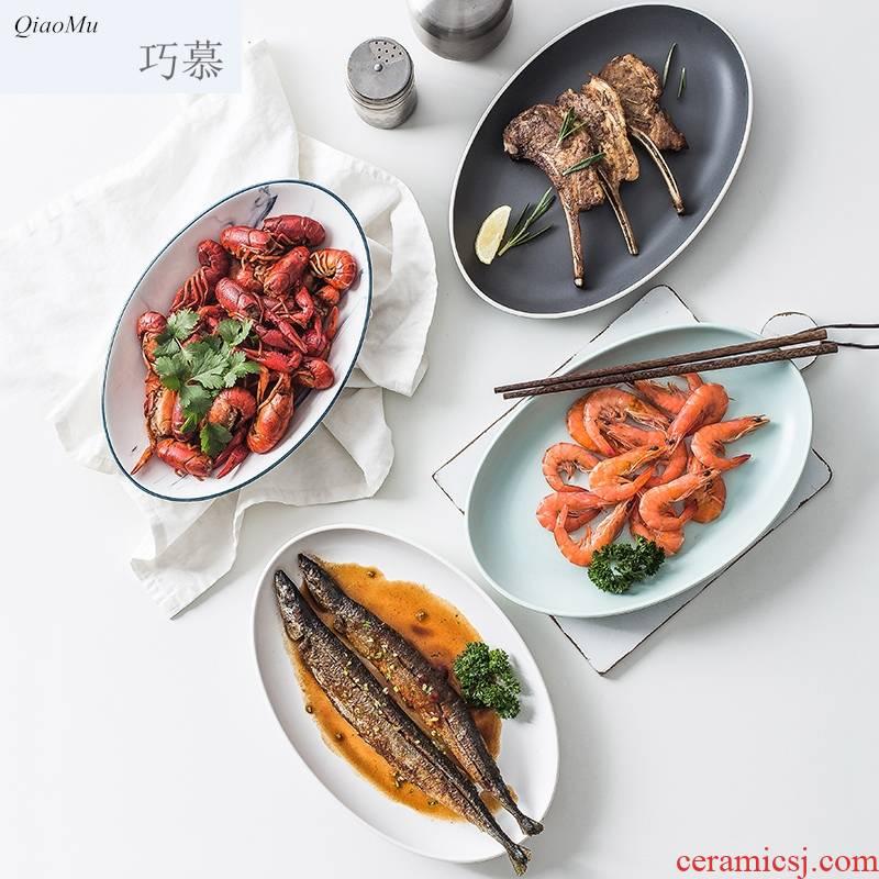 Qiam qiao mu Nordic creative household Japanese ceramic dish dish dish dish rectangular fish dish dish fruit bowl
