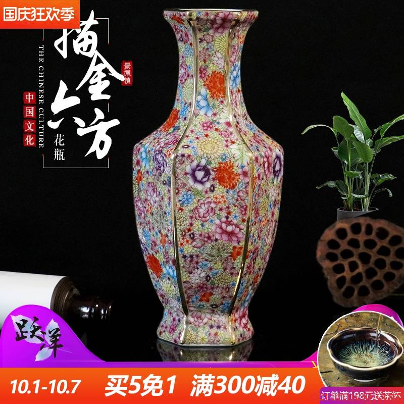 Antique Chinese style flower powder enamel vase of jingdezhen ceramics furnishing articles dried flower arranging flowers small sitting room decoration