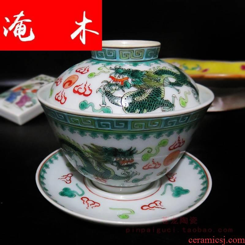 Submerged wood powder enamel manual hand green ssangyong 's three big tureen jingdezhen ceramics to tureen bowl tea cups
