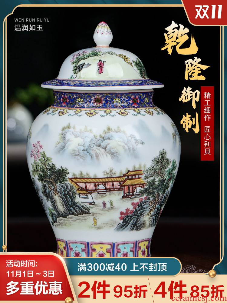 Jingdezhen ceramics general as cans accessories small storage jar with cover seal up loose tea caddy fixings furnishing articles
