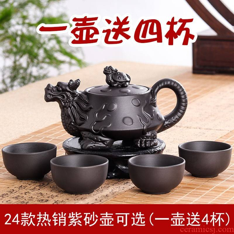 The kitchen yixing it pure manual undressed ore mud teapot ball hole, zhu xi shi pot home outfit kung fu tea set