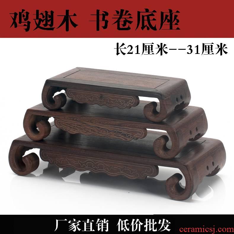 Solid wooden flower pot base cylinder rack gourd furnishing articles, stone, fish tank vase bottom rectangle scroll pallet