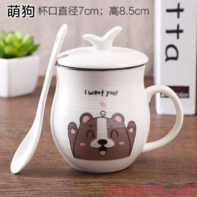The Small coffee mugs children art a single picking keller girl lovely day pattern sitting room good - & men