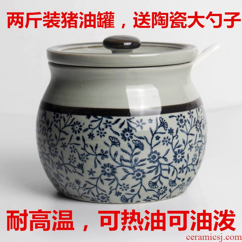 Two jins of high - temperature Japanese ceramics and vigorous pot seasoning as cans of chilli oil, lard oil jar pulp are hot oil