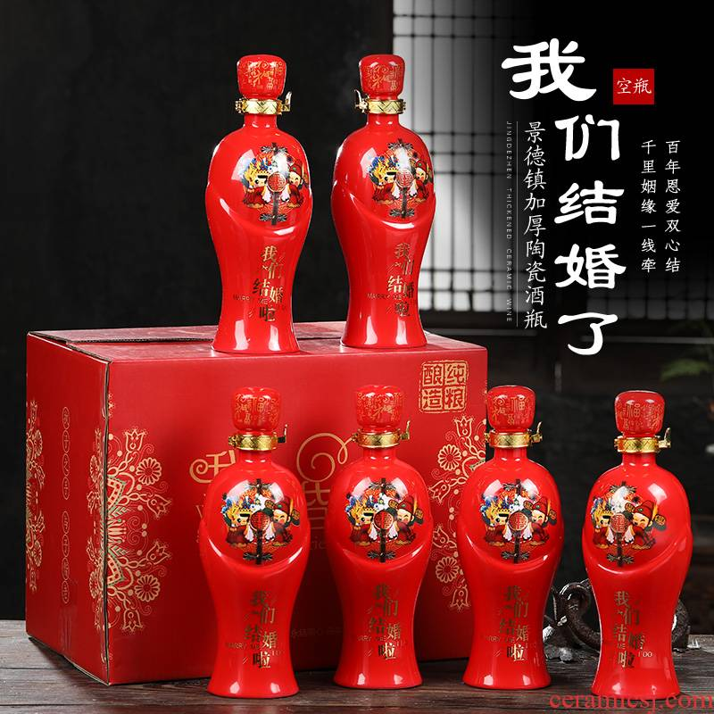 Jingdezhen ceramic wedding 1 catty China red bottle home wine pot liquor bottle wedding custom wine bottle is empty