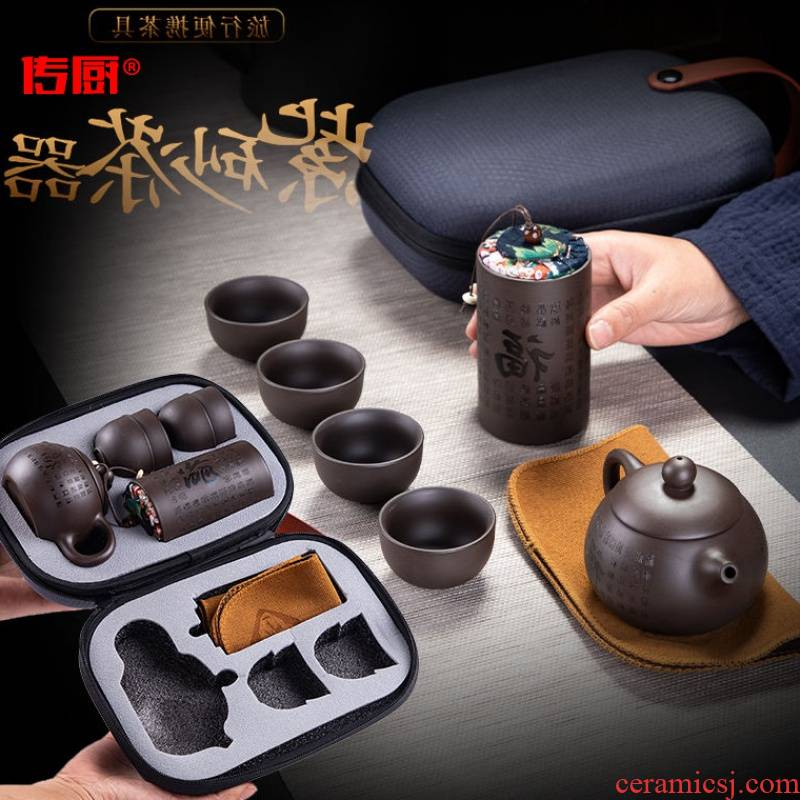 The kitchen travel tea set suit portable purple sand cup to crack a pot of four is suing The car teapot gifts